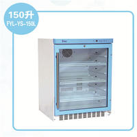 光刻胶恒温冷藏柜 150L/230L/280L/310L/430L/828LD/1028LD