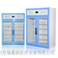 光刻胶恒温保存冰箱 150L/230L/280L/310L/430L/828LD/1028LD