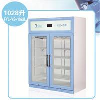 光刻膠低溫保存冷藏柜