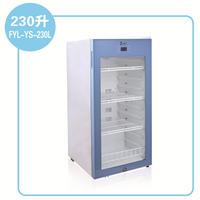 3-5攝氏度儲存光刻膠冰箱