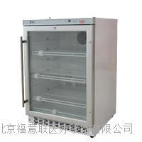 手術室恒溫暖箱 FYL-YS-50LK/100L/138L/150L/280L/151L/281L/66L/88L