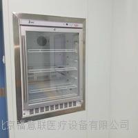 手術室液體保暖柜 FYL-YS-50LK/100L/138L/150L/280L/151L/281L/66L/88L