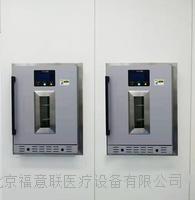 醫用恒溫暖柜 FYL-YS-50LK/100L/138L/150L/280L/151L/281L/66L/88L