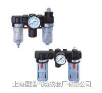 AC2000-01 G1/8 AC2000-01 G1/8