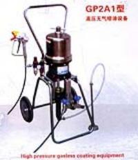GP2A1型高压无气喷涂设备