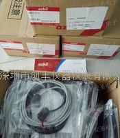 AZBIL日本山武對射式光電開關HP7-T11