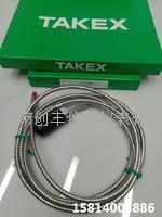 竹中TAKEX高温光纤GT23AD