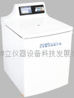 天津津立JL6MD大容量冷凍離心機低速  JL-6MD