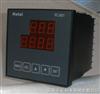 工業PH酸度計 Hstai PC-801