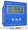 在線水質監測儀 Elite 6658