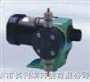 機械隔膜計量泵 MDA-120,MDA-150,MDA-180,MDA-240