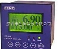 CL-118工業酸度計 CL-118