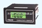 智能型電導率儀 EC-410
