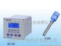 標準型比電阻控制器 HOTEC RC-70CA