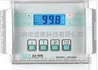 溶氧控制器 LD-8000型