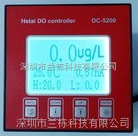 溶解氧在線監測儀 DC-5200