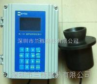 超聲波明渠流量計價格 WL-1A1