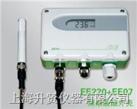 可在線更換探頭的溫濕度變送器