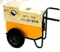 混凝土真空吸水機 HX-70