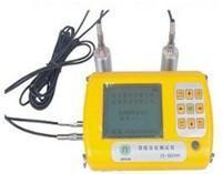智能型裂縫深度測試儀 JY-SD500