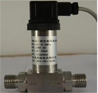 防爆差壓變送器 PM361