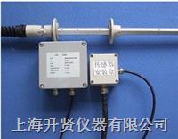 高溫風量變送器 HV304