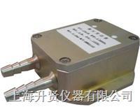 風壓差變送器 PM360