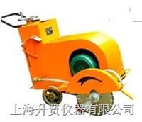 混凝土切縫機 HX-HQF-12型