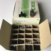 臺灣力科RIKO光電傳感器RX674-N RX674-N