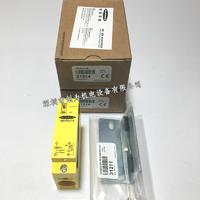 美國邦納banner光電傳感器 Q85VR3LP-B