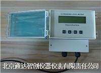 分體式超聲波液位計