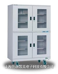 不鏽鋼防潮櫃HEAP潔淨型