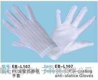 防靜電產品手套