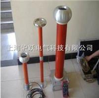 高压测量分压器厂家 FRC