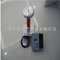 高压测量分压器 FRC