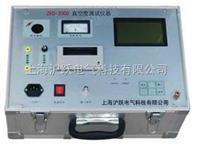 真空度测试仪器 ZKY-2000
