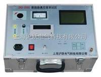 断路器真空度测试仪 ZKY-2000