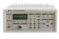電聲測試係統 ZC5520型