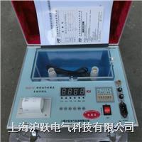自动绝缘油介电强度测试仪 HCJ-9201