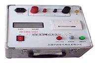 开关回路电阻测试仪 JD-100/200