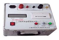 回路电阻测量仪 HYJD100/200