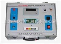 全自動電容電感測試儀 HY-5000
