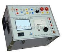 HY806互感器特性綜合測試儀 HY806