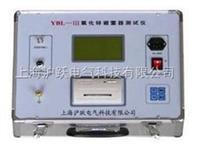 氧化鋅避雷器特性測試儀 氧化鋅避雷器特性測試儀