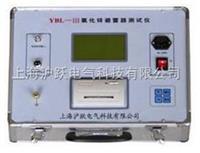 避雷器阻性泄露電流檢測儀 避雷器阻性泄露電流檢測儀