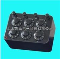直流電阻箱 ZX21