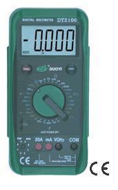 机械保护式数字万用表 DY2106