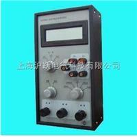直流电压电流校验仪 YJ139a型