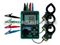 電能質量分析儀 MODEL6300