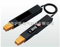 日置電壓測試筆(非接觸式) 3258